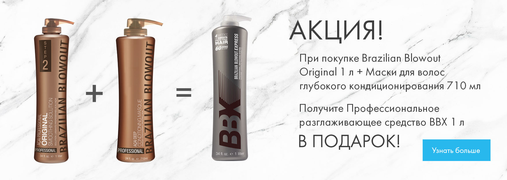 bb original 1l + Masque